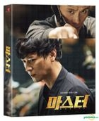 Master (Blu-ray) (2-Disc) (Scanavo Case Full Slip Limited Edition) (Photobook + Photo Card Set) (A Type) (Korea Version)