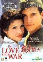 In Love And War (Hong Kong Version)