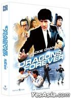 Dragons Forever (Blu-ray) (Full Slip 4K Remastering Limited Edition) (Korea Version)