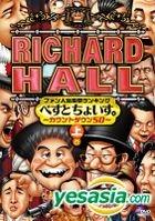 Richard Hall Fan Ninki Vote Ranking Best Choice (DVD) (Vol.1 of 2) (Japan Version)