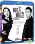 Mr. & Mrs. Gambler (2012) (Blu-ray) (Hong Kong Version)