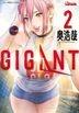 GIGANT(Vol.2)