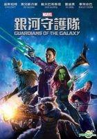 Guardians Of The Galaxy (2014) (DVD) (Hong Kong Version)