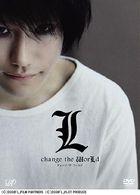 L change the WorLd - Complete Set (DVD) (Japan Version)