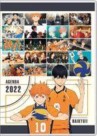 Haikyuu!! TO THE TOP 2022 Schedule Book