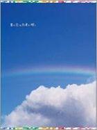 Natsu no Koi wa Nijiiro ni Kagayaku DVD Box (DVD) (Japan Version)