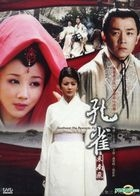 Southeast The Peacocks Fly (DVD) (End) (Taiwan Version)
