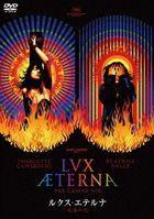 Lux AEterna (DVD)(Japan Version)