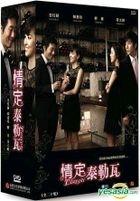 Terroir (DVD) (End) (Multi-audio) (SBS TV Drama) (Taiwan Version)
