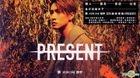 Present - 陳柏宇