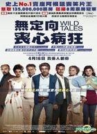 Wild Tales (2014) (Blu-ray) (Hong Kong Version)