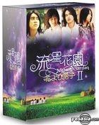 流星花园 2 DVD BOX  (日本版)