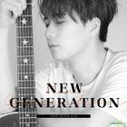 Ahn Jung Jae Vol. 1 - New Generation