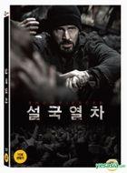 Snowpiercer (2013) (DVD) (3-Disc) (Normal Edition) (Korea Version)
