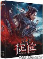 Double World (Blu-ray) (Korea Version)