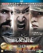 戰狼 (2015) (Blu-ray) (3D) (香港版)