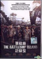 The Battleship Island (2017) (DVD) (Malaysia Version)