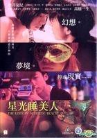 The Limit of Sleeping Beauty (2017) (DVD) (English Subtitled) (Hong Kong Version)