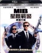 Men in Black International (2019) (4K Ultra HD + Blu-ray 3-Disc Edition) (Taiwan Version)