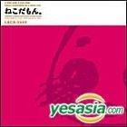 Neko Da Mon (Japan Version)