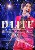 D-LITE DLive 2014 in Japan -D'slove- (3DVD+2CD+BOOKLET) (First Press Limited Edition)(Japan Version)