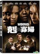 Widows (2018) (DVD) (Hong Kong Version)