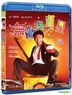 When Fortune Smiles (1990) (Blu-ray) (Hong Kong Version)