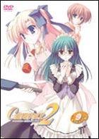 Campus 2 Nijiiro no Sketch 9 (First Press Limited Edition) (Japan Version)