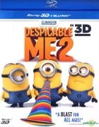 Despicable Me 2 (2013) (Blu-ray) (3D + 2D) (Taiwan Version)