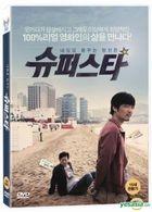 Super Star (DVD) (韓國版)