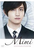 Mimi (DVD) (Standard Box) (Special Price Edition) (Japan Version)