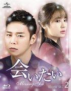 I Miss You (Blu-ray) (Set 2) (Japan Version)