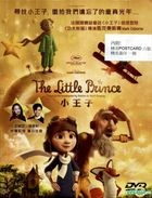 The Little Prince (2015) (Collector's DVD Box Set) (Hong Kong Version)