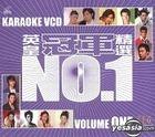 EEG Number One Hits Selection No.1 Karaoke (VCD)