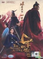 The Advisors Alliance Part 1 (2017) (DVD) (Ep. 1-42) (End) (English Subtitled) (Malaysia Version)