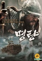 The Admiral: Roaring Currents (2DVD) (Normal Edition) (Korea Version)