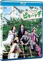PIKANCHI LIFE IS HARD tabun HAPPY (Blu-ray) (Normal Edition)(Japan Version)