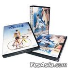 Nasu: Summer In Andalusia (2003) (DVD) (2-Dsic Edition) (Taiwan Version)
