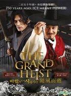 The Grand Heist (2012) (DVD) (Malaysia Version)