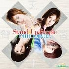 Cheon Sang Ji Hee The Grace - Stand Up People (CD+DVD) (First Press Limited Edition) (Korea Version)