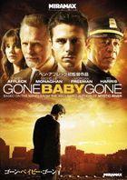 Gone Baby Gone (Japan Version)