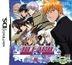 BLEACH DS Souten ni Kakeru Unmei (Japan Version)