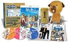 Silver Spoon Aki no Maki Special BOX (Blu-ray) (First Press Limited Edition)(Japan Version)