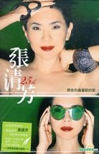 Chang Ching Fong Debut 25th Anniversary Collection (2CD)