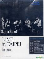 SuperBand Live In Taipei / The Start And Final Stop (2 Blu-ray + Bonus DVD)