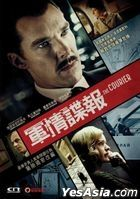 The Courier (2020) (DVD) (Hong Kong Version)