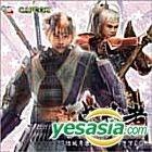 Shin Onimusha - Yuki Hideyasu Jigoku Hen Drama CD (Japan Version)