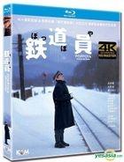 Poppoya - Railroad Man (1999) (Blu-ray) (4K Scanning HD Master) (English Subtitled) (Hong Kong Version)