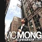 MC Mong Vol. 2 - His Story