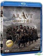 Aravt (Blu-ray) (Hong Kong Version)